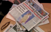 MarrShow_ Newspaper review Frank Gardner, Susanna Reid, Archbishop Of York (21Dec14).mp4
