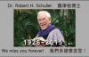 Hour of Power HK 權能時間_ Dr. Robert H. Schuller Special (Eng) #2361.mp4