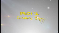 Testimony of a man who was healed from serious Nerve disease in Jesus Name. Glory to God!.mp4
