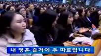 2015-01-01 #1 Rev.Young hoon Lee New year Service Yoido Fullgospel Church eng 20141231234532714.flv