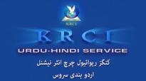 29 05 2015 Friday Service 01 Testimonies KRC.flv
