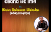 Master God Answer - Ebono He Imaa - Nigerian Gospel Music.mp4