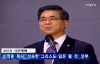 20150111 2 Timothy 314 Dr. David Yonggi Cho Sunday Service Yoido Fullgospel Churcheng