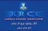 12 06 2015 Friday Service 02 Testimonies KRC.flv