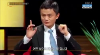 Advice For Young People & Entrepreneurs From Jack Ma.mp4