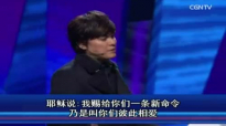 Joseph Prince 2017 - Wisdom To Possess Your Possessions.mp4