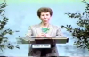 10 Marilyn Hickey  Foundational Gifts 10 The Organizer