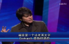 Joseph Prince 2017 - A Savior Greater Than All Our Sins.mp4