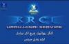 Testimonies of Kings Revival Church Urdu Dubai May 2015 (Pastor Manzur Barlat ).flv