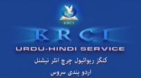 29 01 2016 Friday Service 03 Testimonies KRC.flv
