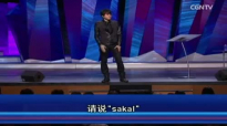 Joseph Prince 2017 - Live Daily In Sakal Wisdom.mp4