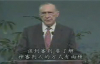 Derek Prince - God's Judgment, Heaven and Hell.3gp