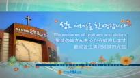 eng 20150930 Rev.Young hoon Lee Wednesday Bible Exposition Service Yoido Fullgospel Church 094517608.flv