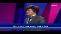 Joseph Prince 2017 - Break Every Bad Habit With Christ.mp4