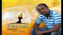 Jossi (Yosef) Kassa - Misgana Lesu (New 2011).mp4