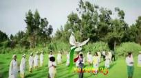 Maranatha - Akalu WeldeHana Ft. Eden Emiru and Abenezer Tagesse New Amharic Song.mp4