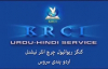Baptisms Kings Revival Church Urdu_Hindi (Dubai) 26 June 2015, Pastor Manzur Barkat.flv