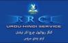 Testimonies of Kings Revival Church Urdu Dubai Prayer Pastor Manzur Barkat.flv