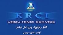 25 09 2015 Friday Service 03 Testimonies KRC.flv