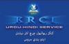 08 01 2016 Friday Service 02 Testimonies KRC.flv
