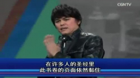 Joseph Prince 2017 - Activate God's 120 Percent Restoration.mp4