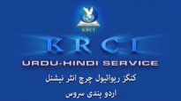 04 09 2015 Friday Service 03 Testimonies KRC.flv
