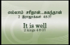 It is well (Tamil Message).mp4