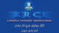 Testimonies KRC 05 06 2015 Friday Service 09.flv