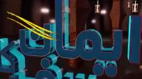 IKS101 - Iman ka safar ka pahla LIVE SHOW-Rev Dr Robinson Asghar.mp4