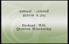 Husband Wife Quantum Relationship (Tamil Message).mp4