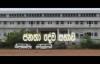 Peoples Church Colombo  Ps Dishan Wickramaratne  Sinhala Message