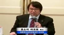20141203Dr. David Yonggi Cho Wednesday Bible Exposition Service Yoido Fullgospel Churcheng