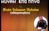 Master God Answer - kuyak eno nnyoo - Nigerian Gospel Music.mp4