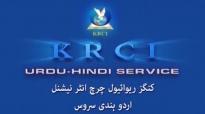 05 04 2015 Friday Service 01 Testimonies KRC.flv