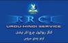 Happy Resurrection Day Special Message by Pastor Manzur Barkat (Kings Revival Church Dubai).flv