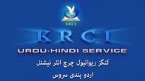 Testimonies Kings Revival Church Urdu_Hindi Dubai. 26 June, 2015.flv