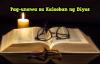 Ed Lapiz Preaching ➤ Pag-unawa sa Kalooban ng Diyos.mp4