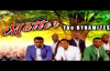 The Dynamites - It Doesnt Matter - Nigerian Gospel Music.mp4
