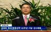 2015-07-12 Rev.Young hoon Lee Sunday Service Yoido Fullgospel Church eng 20150712063417746.flv