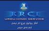 04 12 2015 Friday Service 03 Testimonies KRC.flv