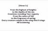Kierra Sheard - Indescribable lyrics.flv