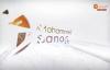 Rediffusion émission choisie (1) - Mohammed Sanogo Live.mp4