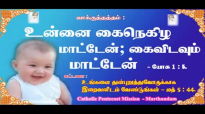 Non Stop Tamil Christian Worship Songs LatestAsia Gospel Music Videos