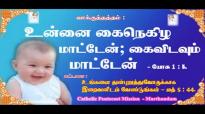 Non Stop Tamil Christian Worship Songs LatestAsia Gospel Music Videos