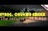 Evang  Chukwu Emeka - The return Of Jesus 1 - Nigerian Gospel Music