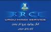 Testimonies of Kings Revival Church Urdu Dubai Pastor Manzur Barkat.flv
