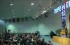 1-3-2015 - Marcos Vidal - Problemas sentimentales - Iglesia Salem.flv