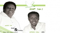 Teddy Tadesse and Musfin gutu [ New 2013] mezmur.mp4