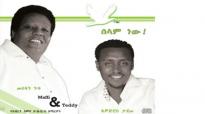Teddy Tadesse and Musfin gutu [ New 2013] mezmur.mp4