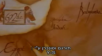 Jeremiah  The movie Heb subs